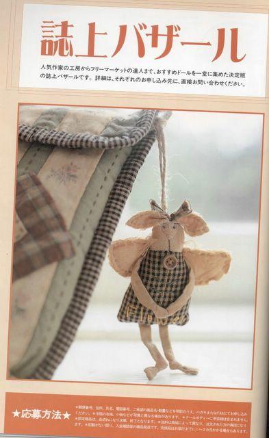 японский журнал с выкройками кукол (61) (393x640, 41Kb)