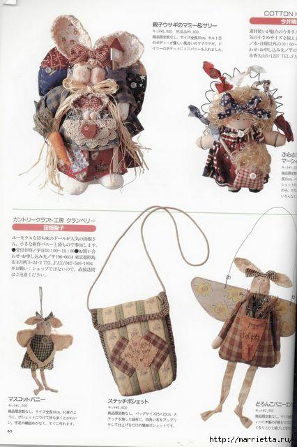 японский журнал с выкройками кукол (63) (426x640, 134Kb)