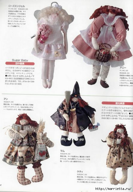 японский журнал с выкройками кукол (67) (444x640, 147Kb)