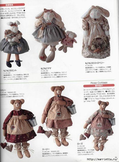 японский журнал с выкройками кукол (69) (468x640, 155Kb)