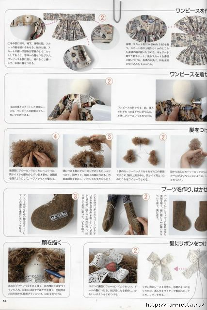 японский журнал с выкройками кукол (71) (427x640, 154Kb)