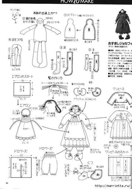 японский журнал с выкройками кукол (73) (447x640, 163Kb)