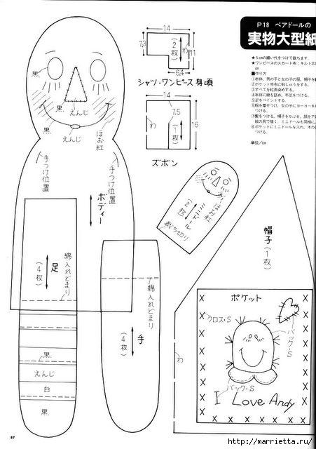 японский журнал с выкройками кукол (75) (451x640, 123Kb)