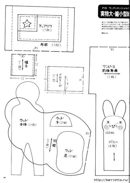 японский журнал с выкройками кукол (77) (454x640, 103Kb)