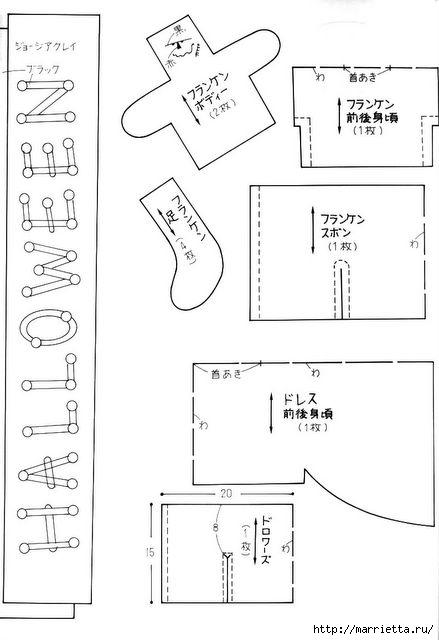 японский журнал с выкройками кукол (79) (439x640, 92Kb)