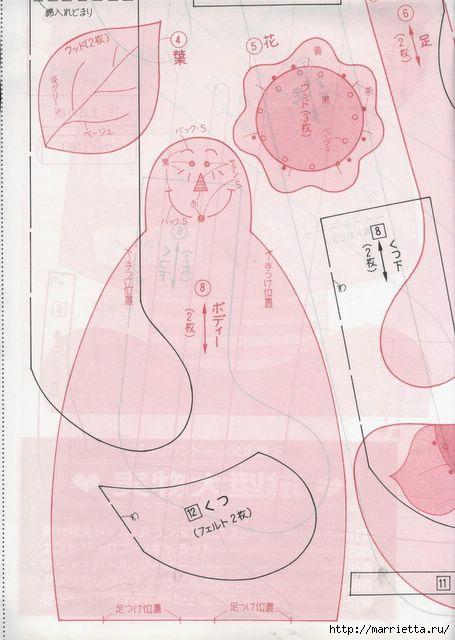 японский журнал с выкройками кукол (93) (455x640, 126Kb)