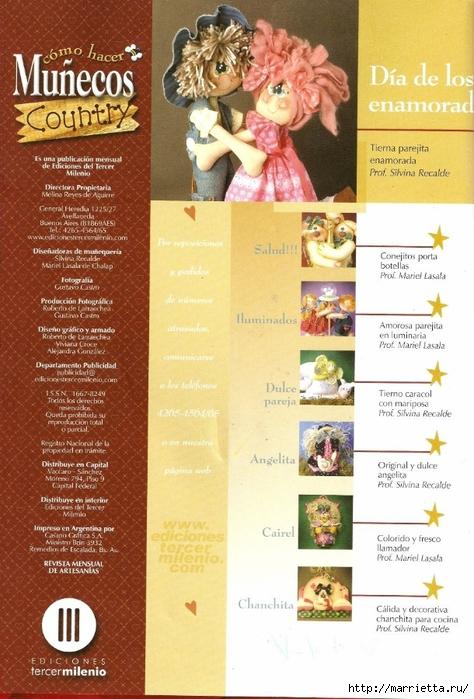португальский журнал с выкройками кукол и игрушек (2) (474x700, 280Kb)