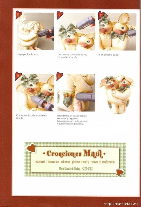 португальский журнал с выкройками кукол и игрушек (6) (476x700, 212Kb)