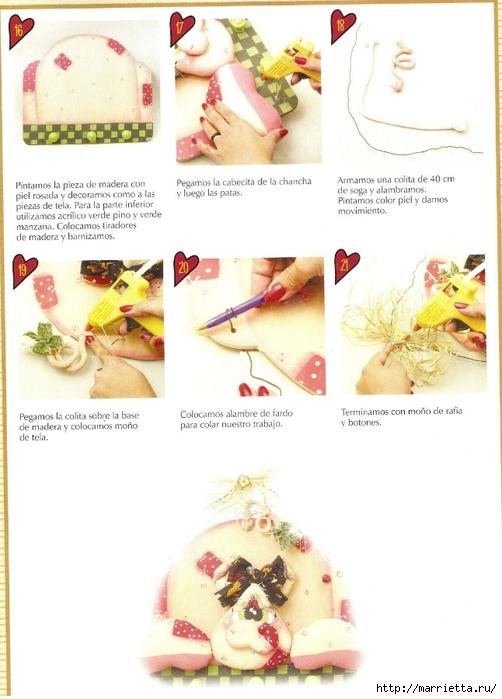португальский журнал с выкройками кукол и игрушек (30) (502x700, 199Kb)
