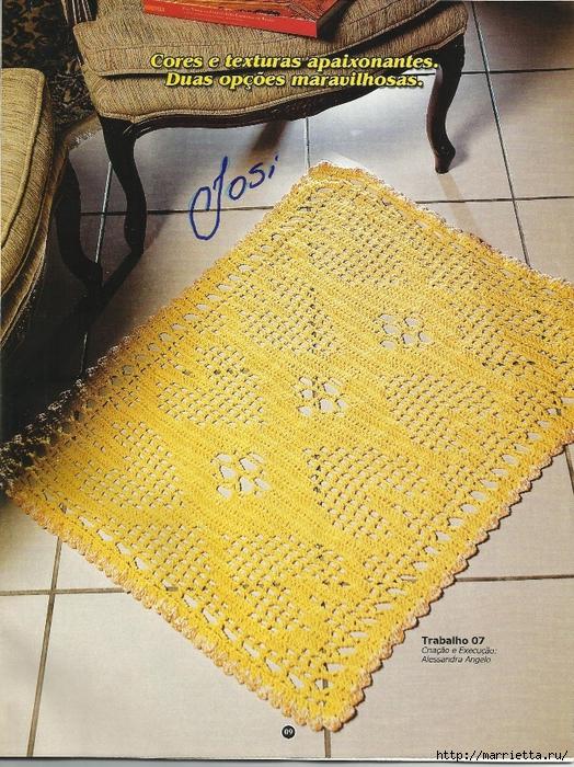 вязание крючком. коврики (7) (524x700, 420Kb)