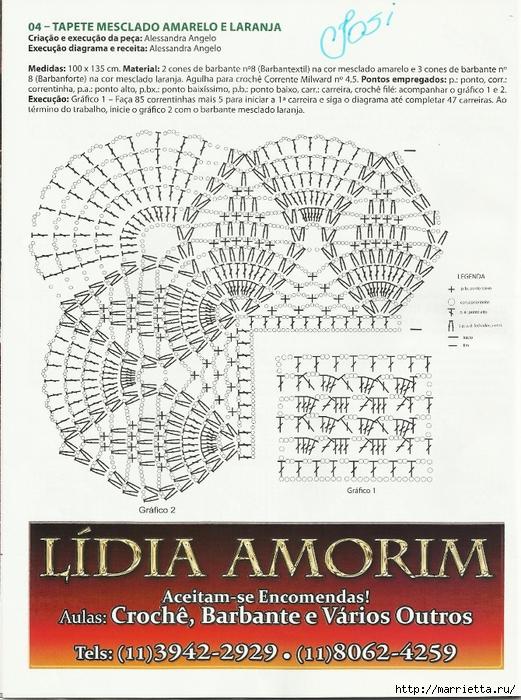 вязание крючком. коврики (11) (521x700, 332Kb)