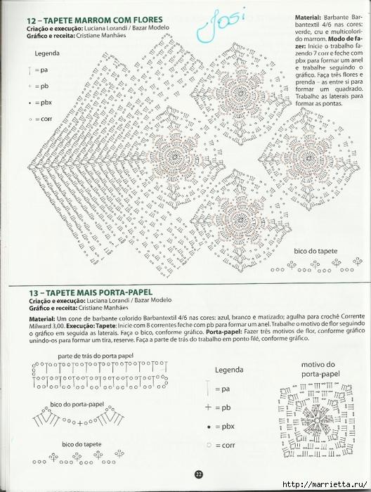 вязание крючком. коврики (19) (528x700, 298Kb)