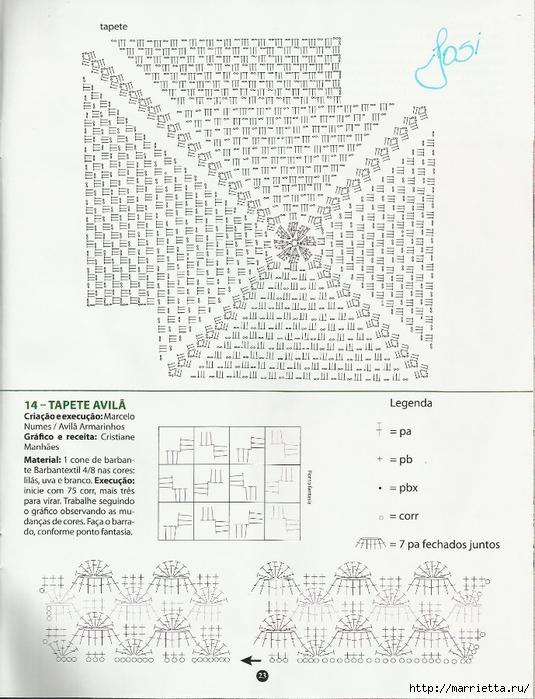 вязание крючком. коврики (20) (535x700, 274Kb)