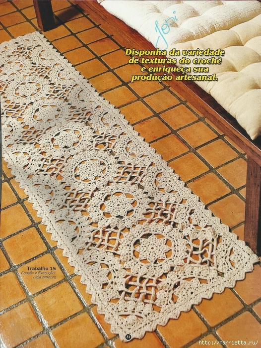 вязание крючком. коврики (28) (526x700, 466Kb)
