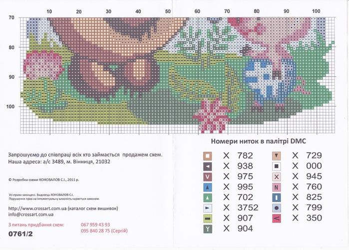 153661-bde6c-51381961--u47fab (700x501, 132Kb)