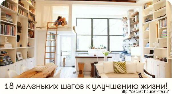 4803320_SdQxiV8M8Kk (604x329, 70Kb)