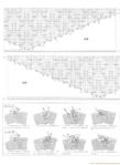 Превью pylover-s-yzoromshema2 (511x700, 215Kb)