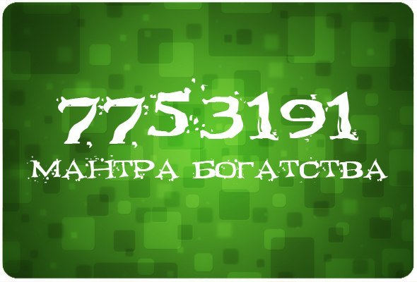 Z0yH2G527Hk (590x400, 38Kb)
