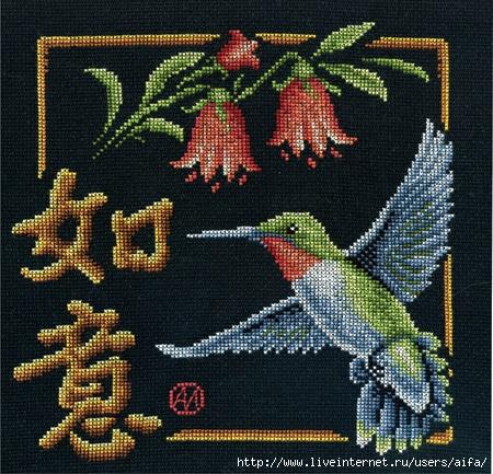 aifa«Исполнение желаний» (450x433, 217Kb)