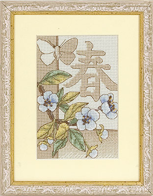 aifa«Весенний сад» (312x400,