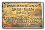 Превью russe (700x470, 286Kb)