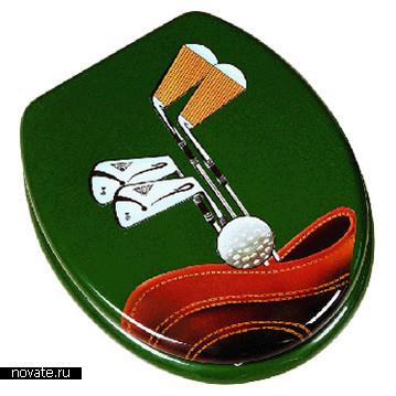 мини-гольф для туалета.jpg1 (359x359, 45Kb)