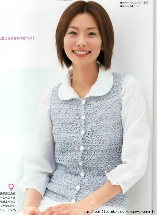 5038720_Lets_knit_series_NV3906_2001_kr_16 (511x700, 201Kb)