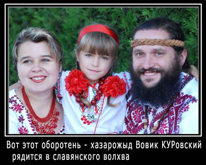 VolhvKurovsky (700x561, 100Kb)