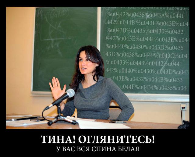2447247_tina (640x515, 64Kb)