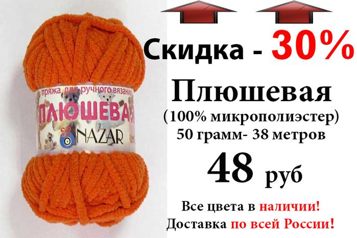 4996985_zplushev (700x466, 217Kb)