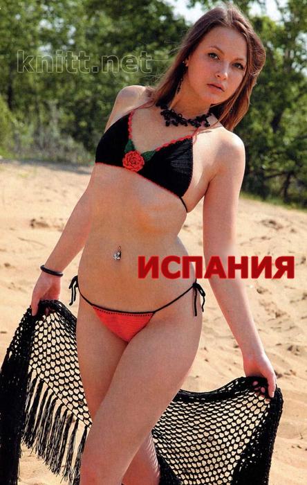 4675546_plyazhnyjkomplektispaniyakupalnikishal (444x700, 281Kb)