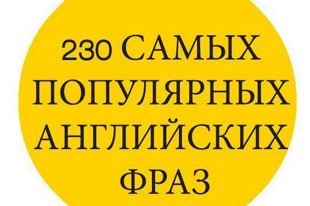 DnDoeKu5Alc (604x403, 43Kb)