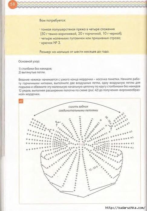 .ю59 (486x700, 191Kb)