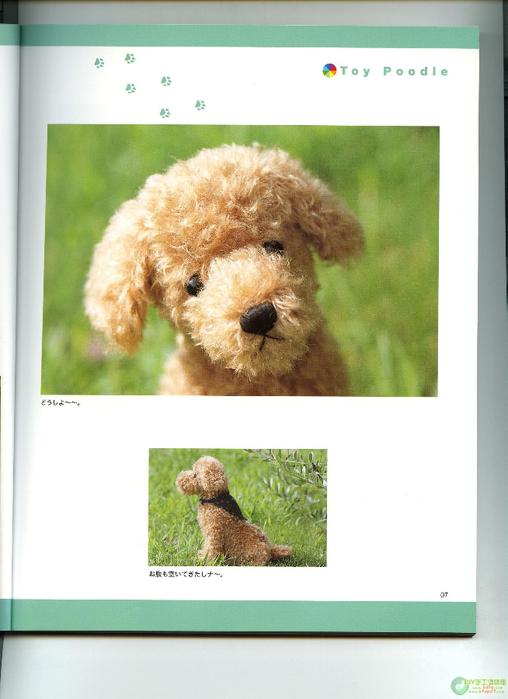 Как сшить собачку из меха. Журнал с выкройками (4)
