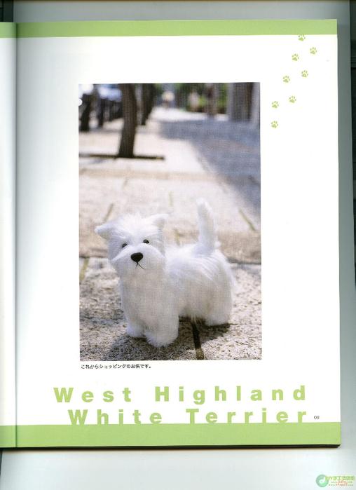 Как сшить собачку из меха. Журнал с выкройками (6)