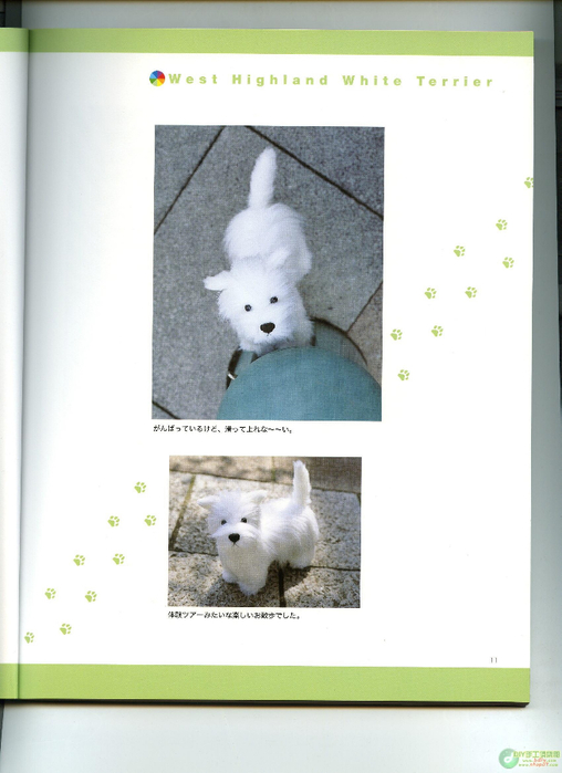 Как сшить собачку из меха. Журнал с выкройками (8)