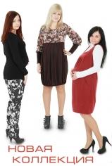 одежда для беременных (2) (159x236, 33Kb)