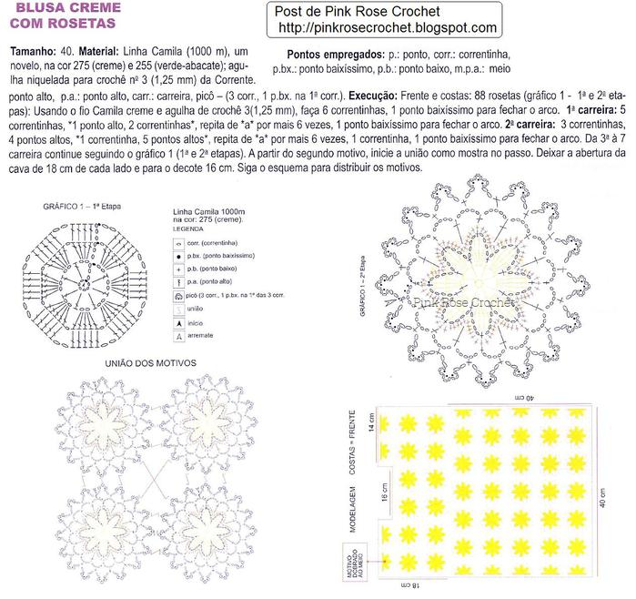 64043694_Blusa_Rosetas_de_Croche__Gr__PRose_Crochet (699x658, 92Kb)