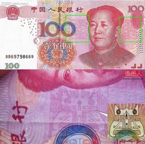 142_0702_yuan (555x550, 113Kb)