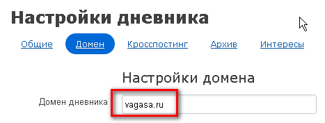 5156954_nazv_vvela (467x177, 4Kb)
