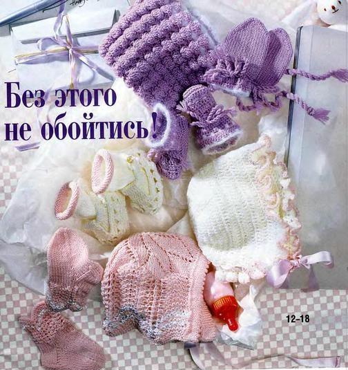 4439971_79740428_large_66616367_shapochkanosochki_foto__kopiya (504x535, 192Kb)