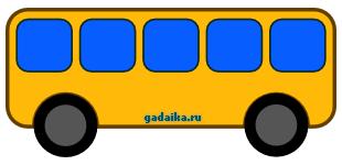 kuda-edet-avtobus (310x150, 11Kb)
