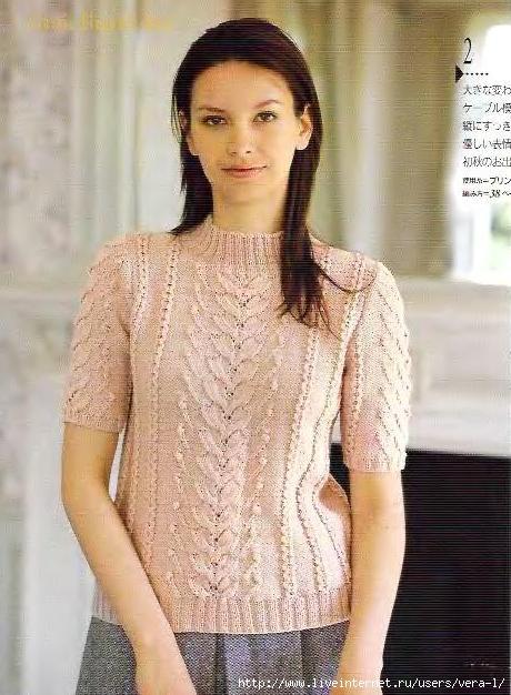 5038720_Lets_knit_series_NV4163_2005_sp_4 (460x626, 176Kb)