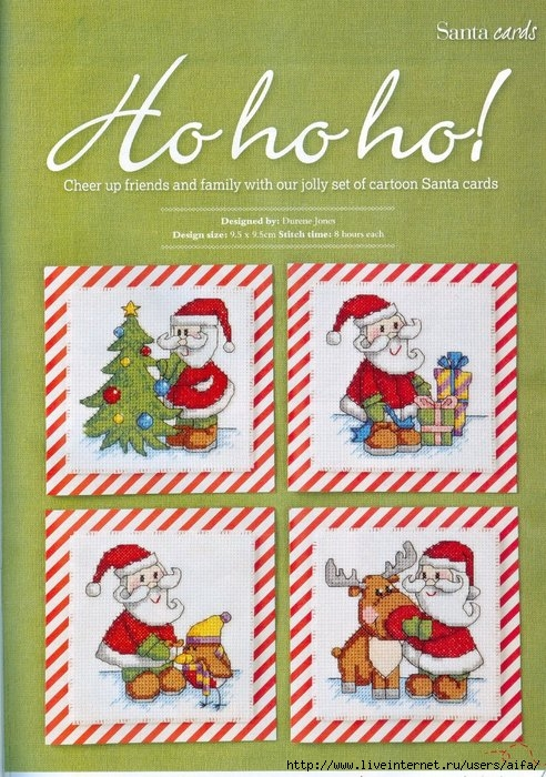 открытки Деды Морозы вышивка