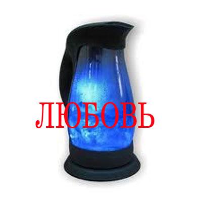 чайник-2 (400x400, 43Kb)
