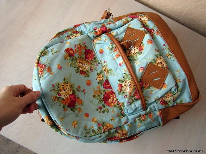 рюкзак с розами, 1 (700x525, 354Kb)