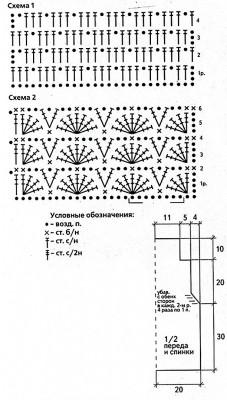 004-kopiya-227x400 (227x400, 33Kb)