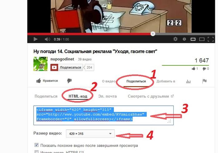 4346067_Bezimyannii_2_ (700x491, 88Kb)