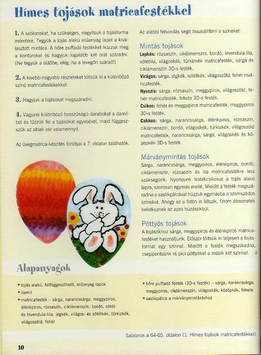 журнал поделки на пасху (8) (514x700, 154Kb)