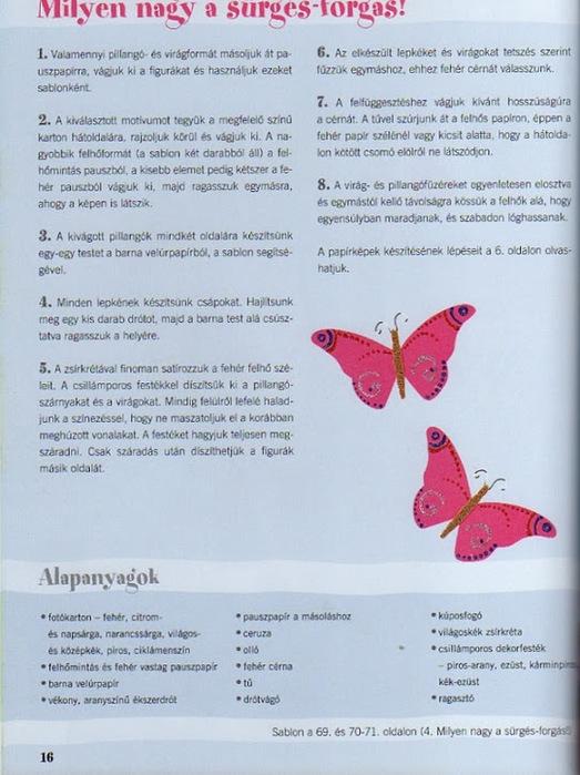 журнал поделки на пасху (14) (523x700, 128Kb)
